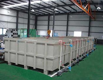 phosphate-free pretreatment system